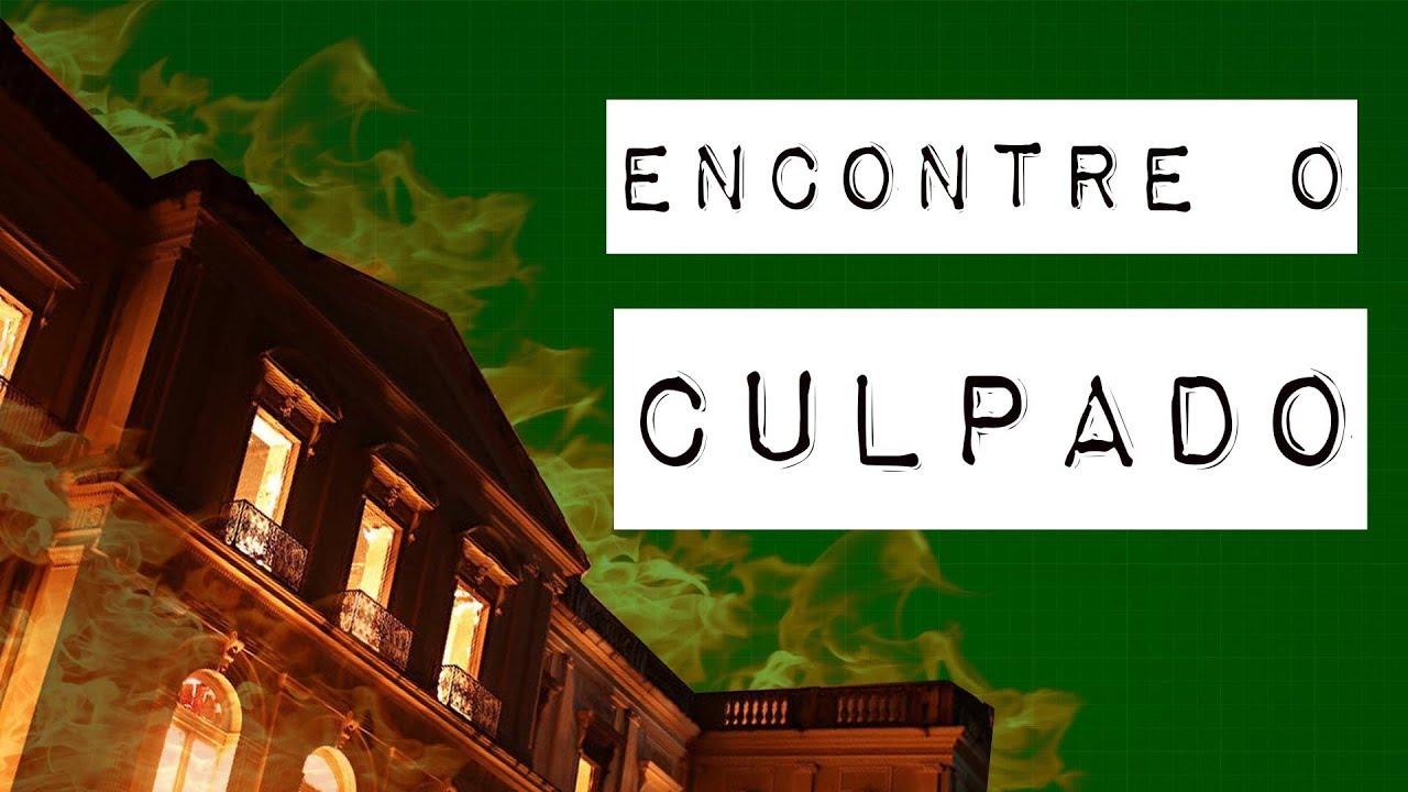MUSEU NACIONAL: ENCONTRE O CULPADO #meteoro.exp