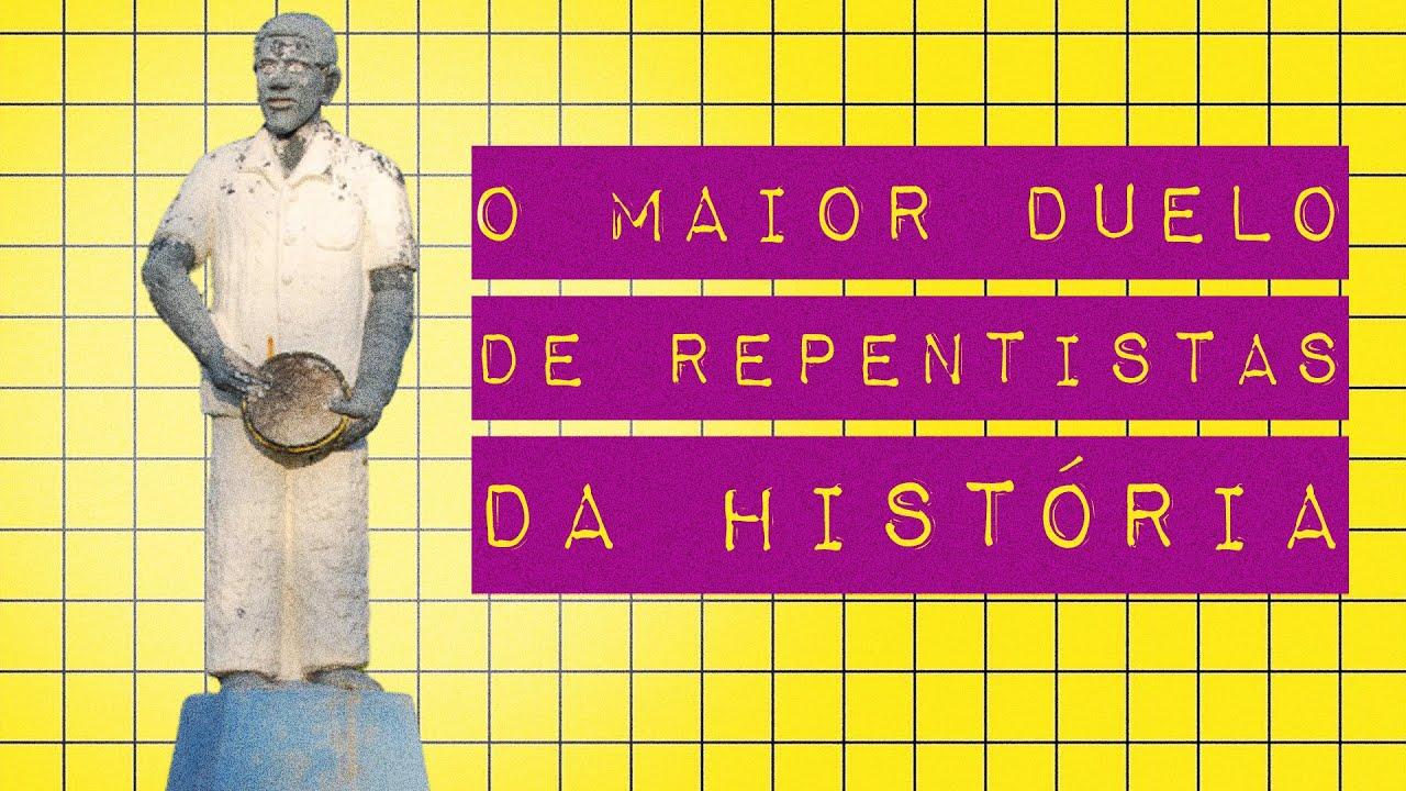 A VITÓRIA DE UM REPENTISTA LENDÁRIO